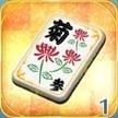 菊の華片(参)