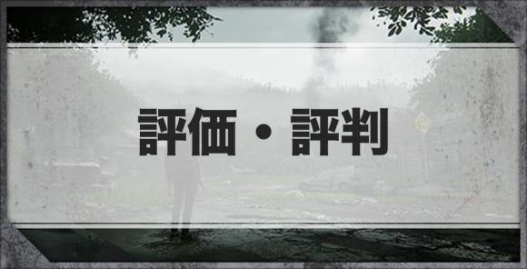 オブ 発売 2 日 アス ラスト