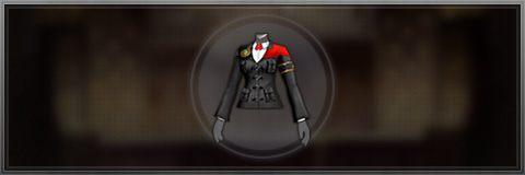 セイディのスーツの評価とスキル/ステータス