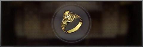 エルドラドの指輪の評価とスキル/ステータス