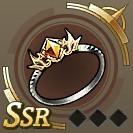 硬鞭のソウルグラス