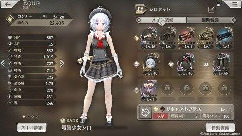 シロ3Dモデル