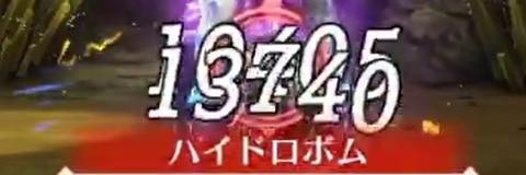 2019y07m05d_201739176