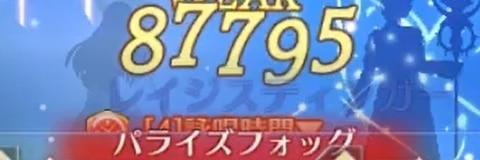2019y11m14d_224536306