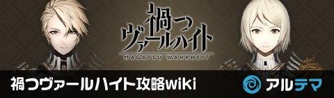 banner_黒帯11