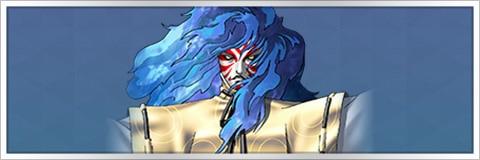 英雄マサカドの最新評価とスキル