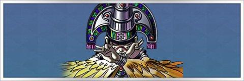 異世界ケツアルカトルの最新評価とスキル