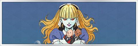 屍鬼アリスの最新評価とスキル