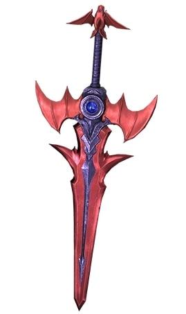 赤蛇の魔剣