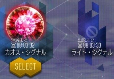 ストレンジ・シグナル