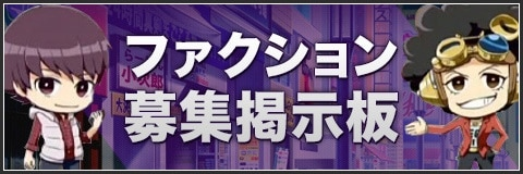 メガテン ファンクション
