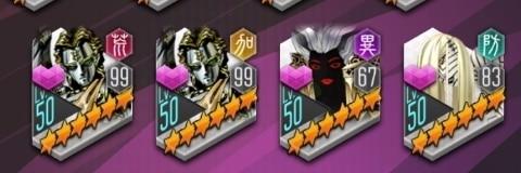 強力な悪魔