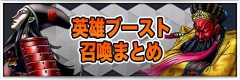 banner_アイキャッチ_480x160(1)