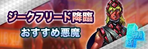 banner_イベントアイキャッチ2_480×160