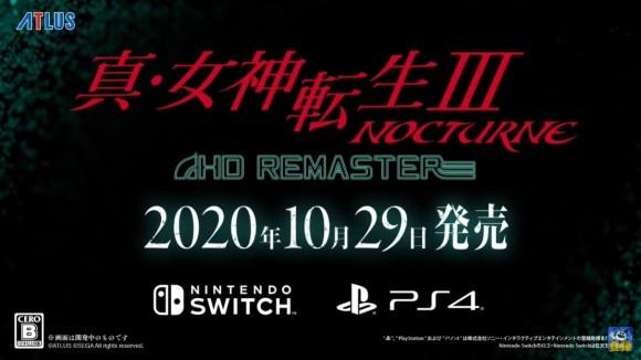 2020年10月29日(木)発売