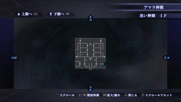 黒い神殿1F