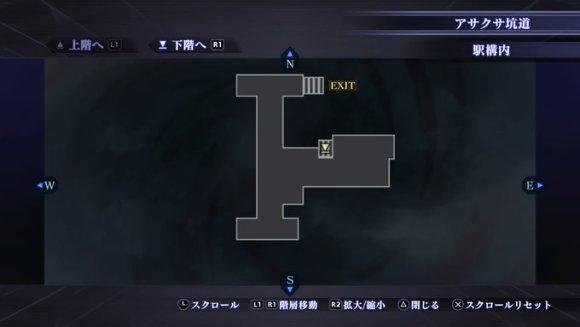 アサクサ坑道_駅構内