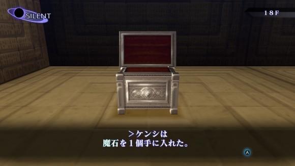 魔法の箱静天