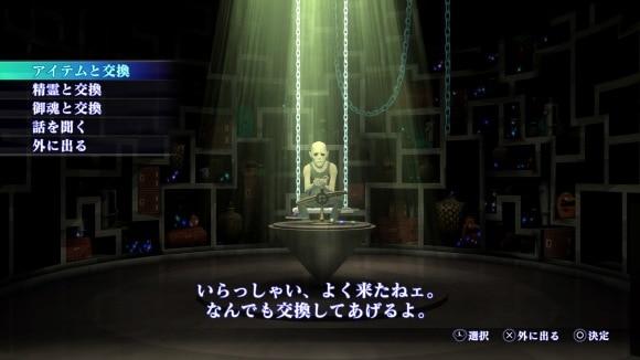 ギンザショップ_じゅえりーRAG
