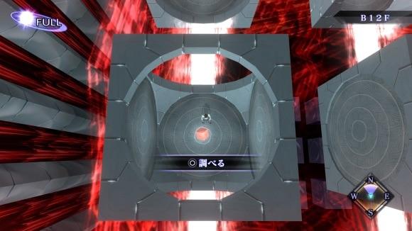 ニヒロ機構B12F魔石