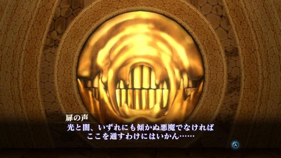 要ステータス扉2