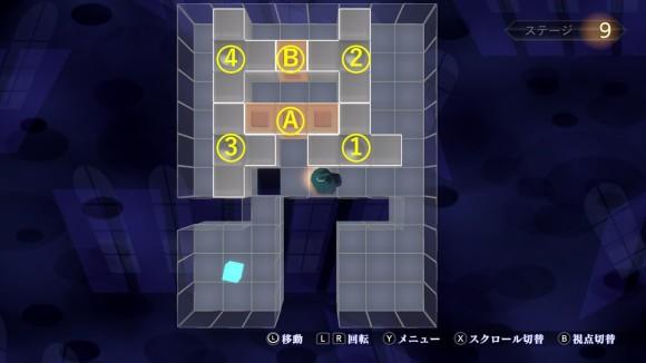 浅草パズルステージ9