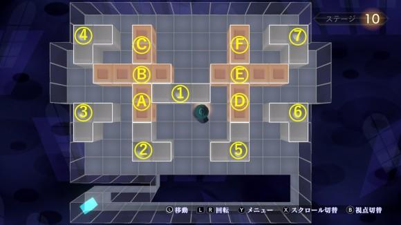 浅草パズルステージ10