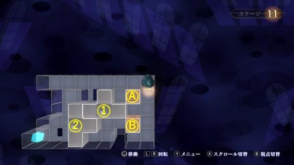浅草パズルステージ11