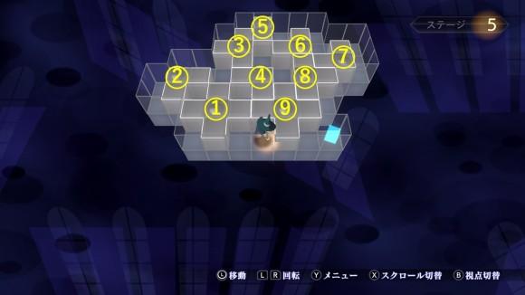 浅草パズルステージ5