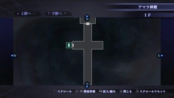 神殿への回廊