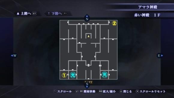 赤い神殿1F
