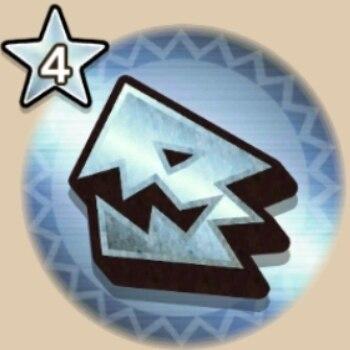 星4 突破の竜印