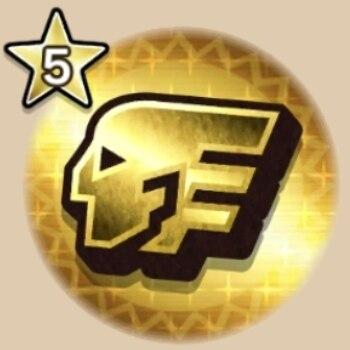 星5 突破の騎印