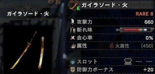 【MHWアイスボーン】双剣の新たなテンプレ ...