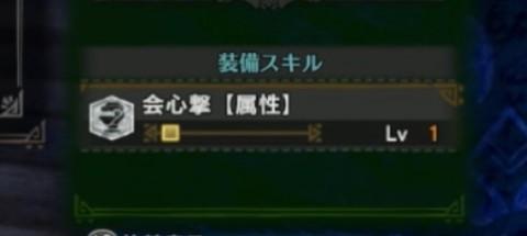 ボーン 剣 双 アイス ワールド モンハン