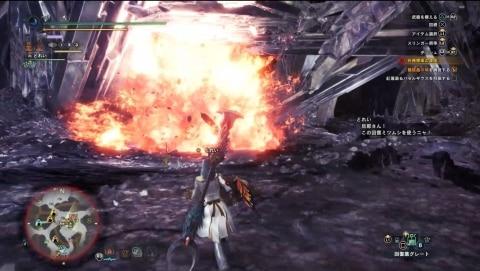 紅蓮滾るバゼルギウス大爆発