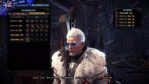 知略の眼鏡