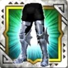 聖騎士の戦闘服・脚甲Ⅲ