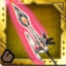 レインの大剣Ⅱ