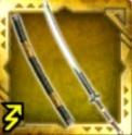 鉄刀【禊】