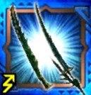 飛竜刀【ベリル】