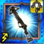超電磁洋弓銃Ⅰ