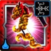 獅子龍の天弓【二演】