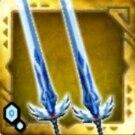 天輪の双剣Ⅱ