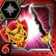 獅子龍の厳斧【二演】