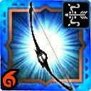 弓兵の弓Ⅲ