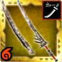 飛竜刀【銀】・贋
