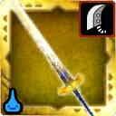 約束された勝利の剣Ⅰ