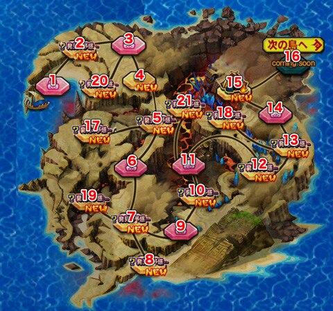 ダブラディン島