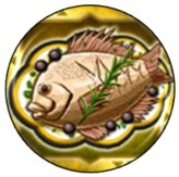 エウメラ鯛
